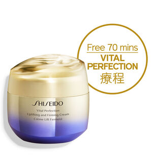 Uplifting and Firming Cream and Treatment Set (Worth $1,830),