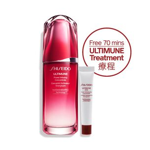 Power Infusing Concentrate 75ml and Treatment Set (Worth HK$1,910),