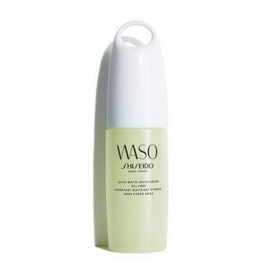枇杷葉速效控油乳液,