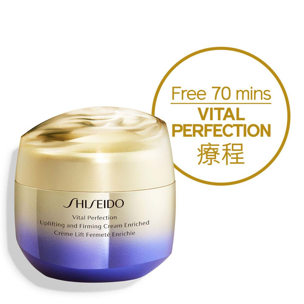Uplifting and Firming Cream Enriched and Treatment Set (Worth $1,830),