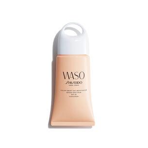 胡蘿蔔智能防曬調色乳液 SPF30,