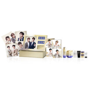 Uplifting and Firming Enriched Skincare & Eyecare and Calendar Limited Set (Worth $3,250),