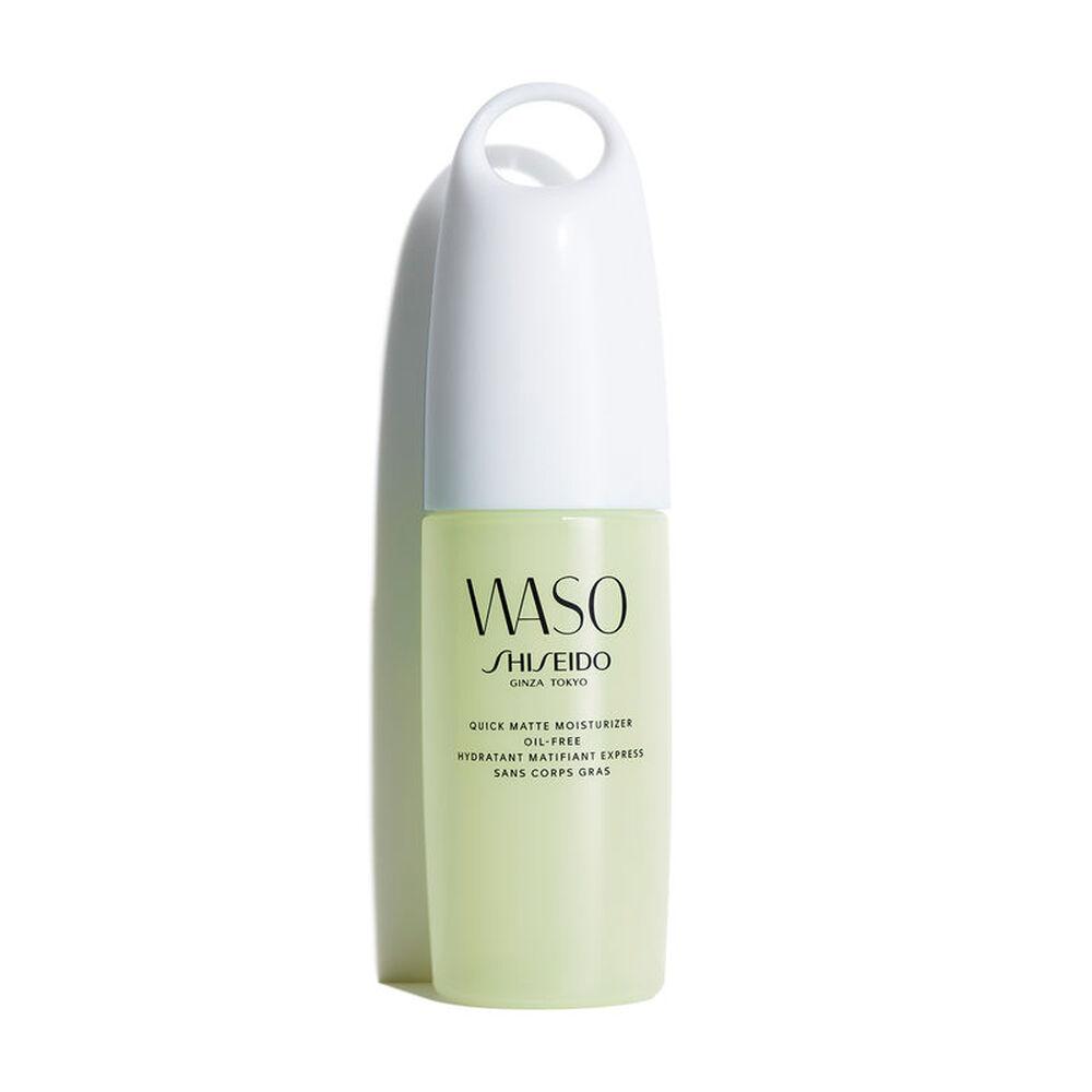 枇杷葉速效控油乳液
