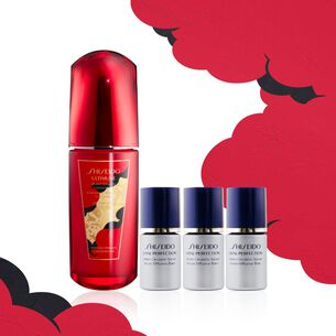 Power Infusing Concentrate 75ml Holiday Limited Edition Gift Set (Worth HK$1,950),