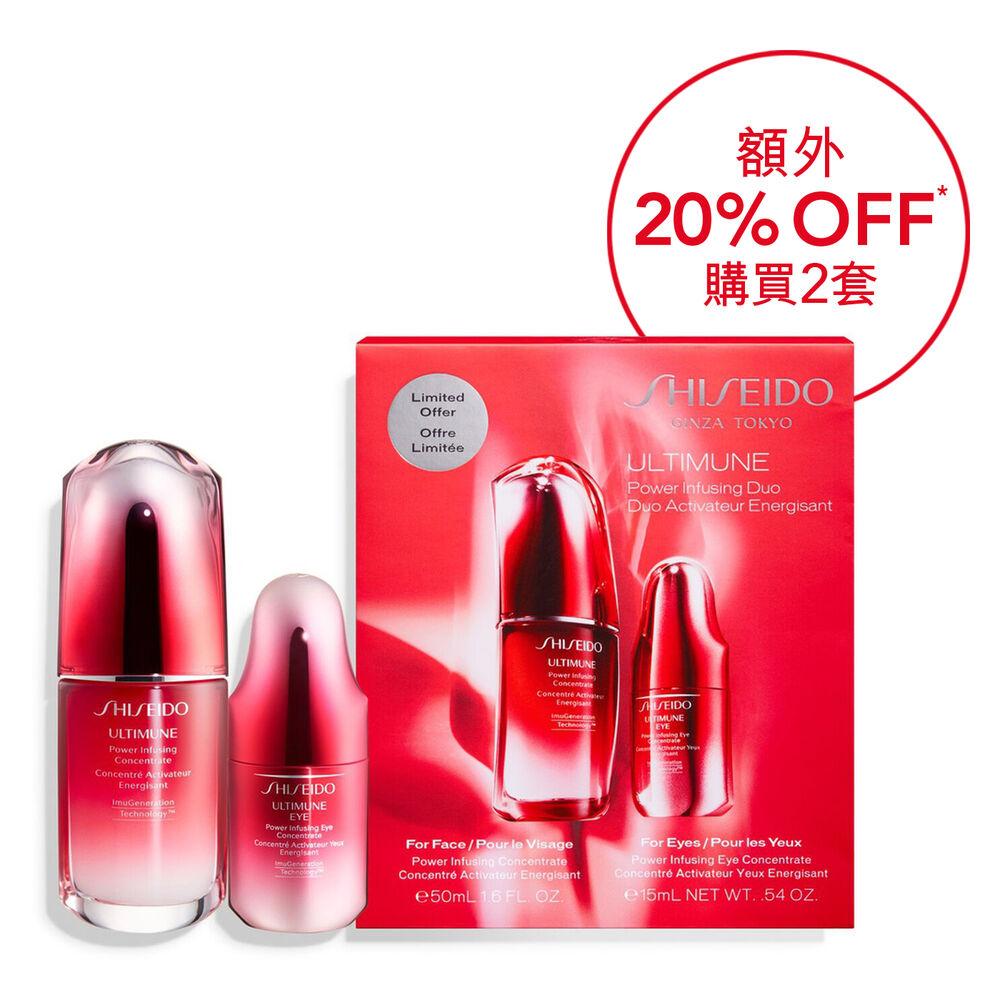 皇牌紅妍肌活免疫亮眼雙精華組合 (總值 HK$1,410),
