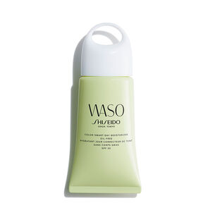 枇杷葉智能防曬調色乳液 SPF30,